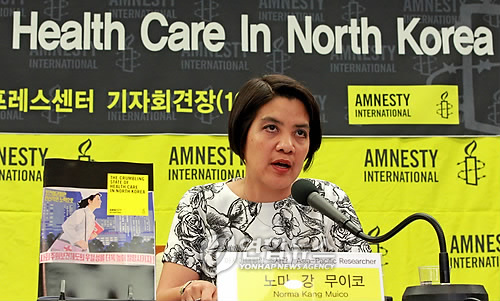 朝鲜人意志就是强,做手术都不用麻醉剂
