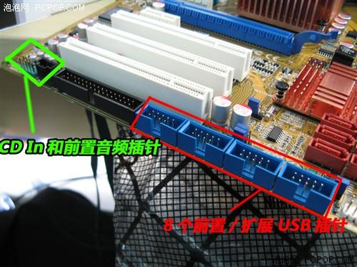 机箱主板跳线接法详解 图 机箱面板的POWER LED线,POWER 图片