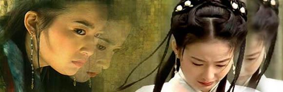 新蜀山剑侠鲍逸琳演的余英男不错杨不悔也垄断者电影剧情分析图片