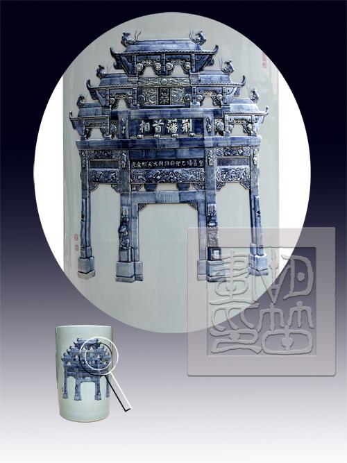 雕刻及风光与青花瓷融为一体的徽派青花瓷却极为鲜见.5月21