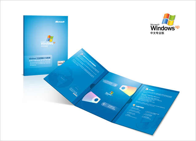 Windows xp professional service pack 3 lookup beforebuying for Window xp service pack 3