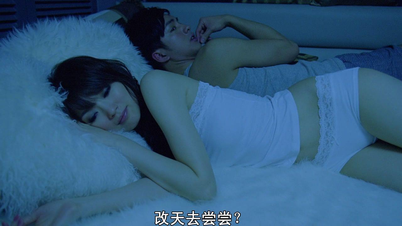 肉蒲团姊妹篇【喜爱夜蒲】高清