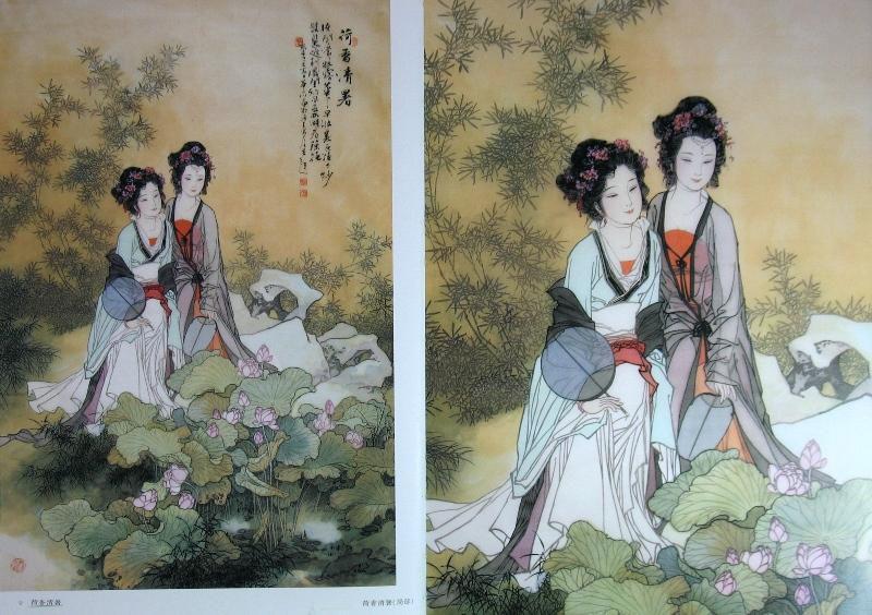 中国古典美人画 (组图)图片