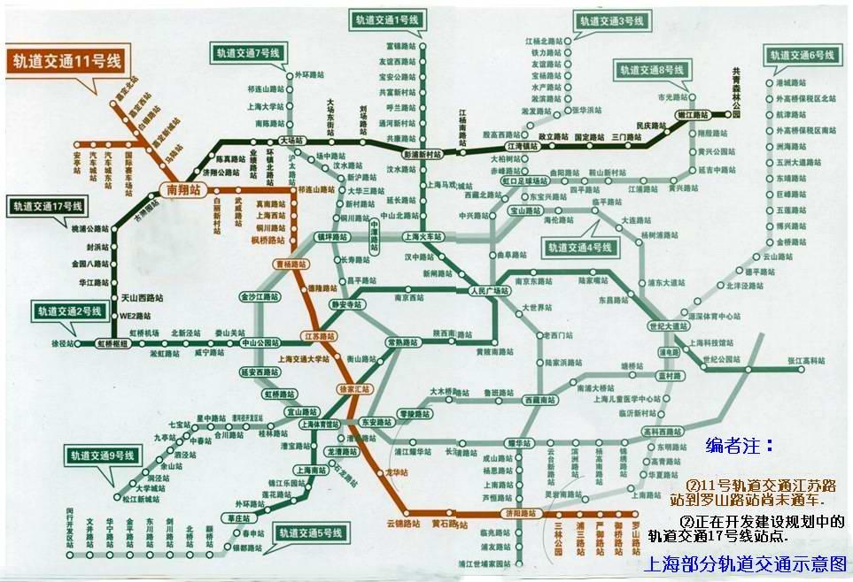 17号线 17号线地铁线路图 北京17号线图片