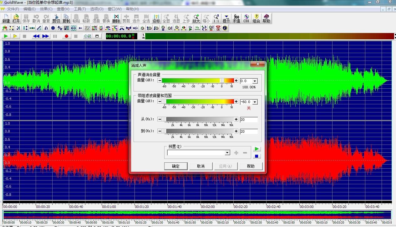 [转载]人声保留的电影消去场景消音背景音乐阿丽塔软件电影图片