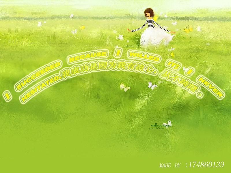 我喜欢的歌曲:《完美生活》 - zhuliping19890216 - 星星点灯