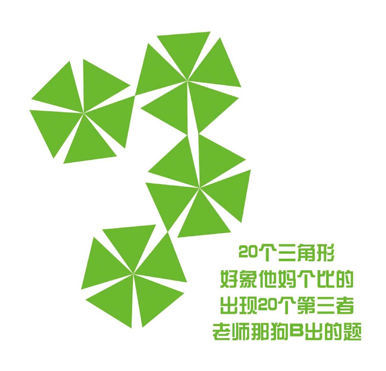 设计分享 三角形创意设计 图形 > logo设计模板下载,logo  logo设计图片
