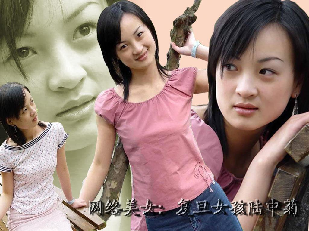 网络美女歌手陆中菊
