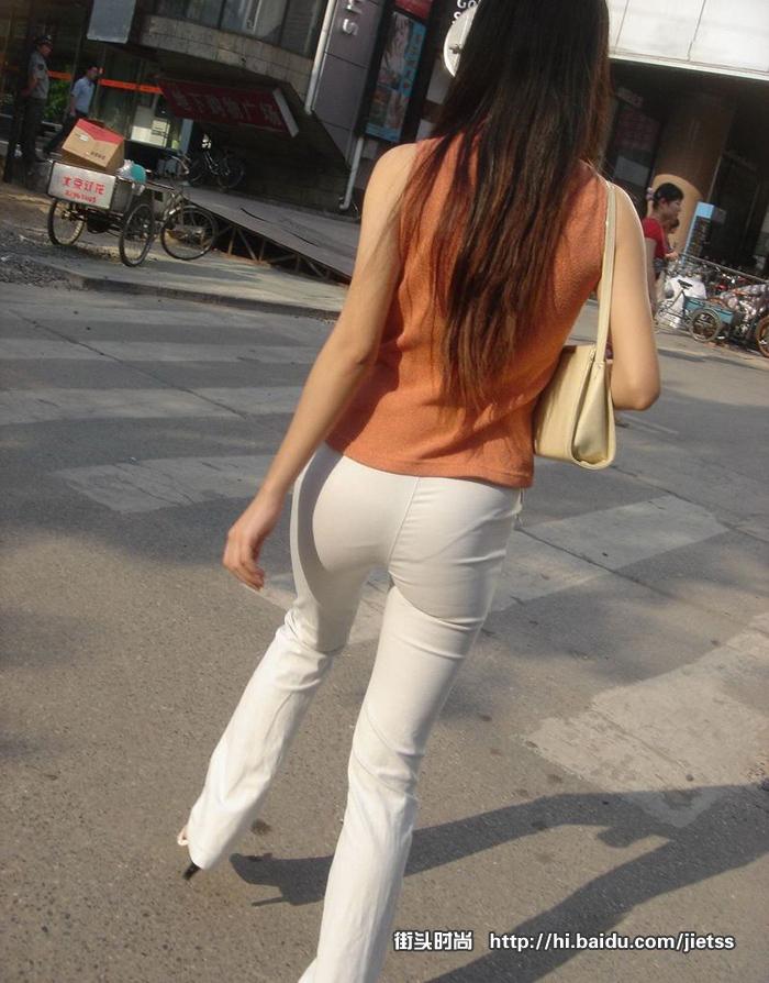 娇小玲珑的白裤紧臀