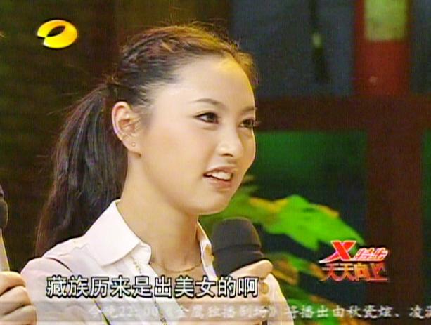 湖南卫视《天天向上》少数民族校花+留学生