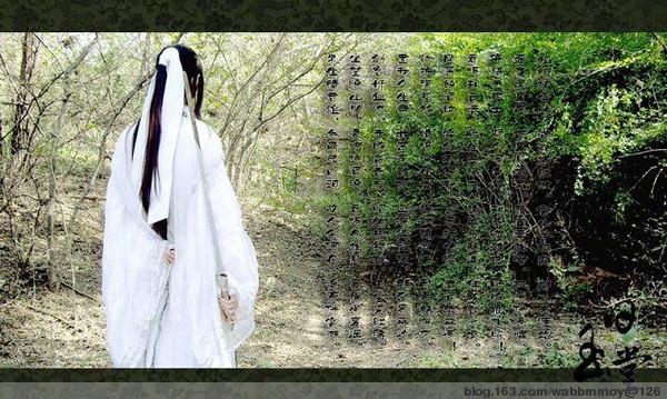 【手绘古装】【求图】古装男性的背影……真人或者不图片