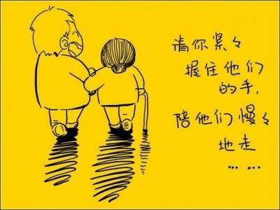 浪漫 简 笔画 插画 浪漫 情人 动画 简 笔画 蝴 卡通 ...