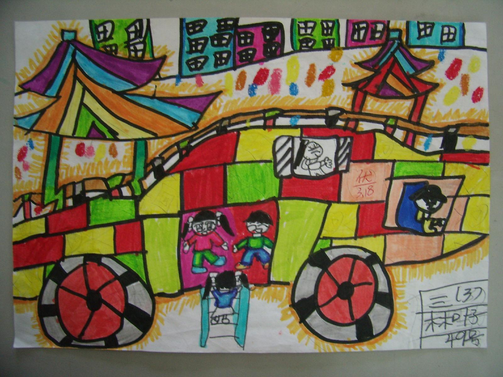 小学三年级美术范画 三年级美术画画大全 三年级美术画 高清图片
