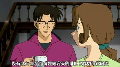 回复:【排行】《名侦探柯南》十大美女