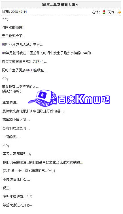 http://hiphotos.baidu.com/airboor/pic/item/b98207ae2e1e46c8caefd0f5.jpg_http://hiphotos.baidu.com/jolinjoong/pic/ite(来源