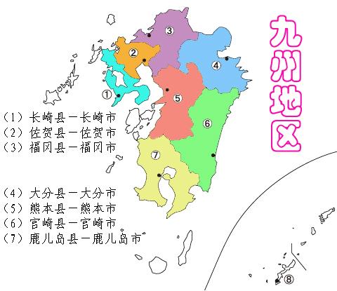 日本各地区的分区地图