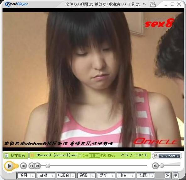 18岁小美女为钱为ei片中的日本女孩叫什么名子
