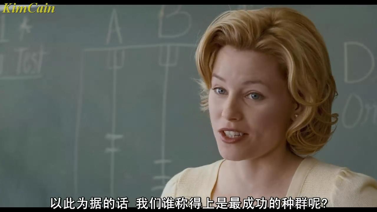 美女老师浑然不知 继续努力讲课