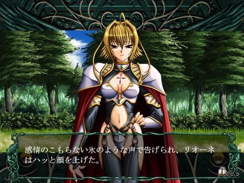 幻燐の姫将军2 结局 战舞王女_幻燐の姫将军2吧_百度