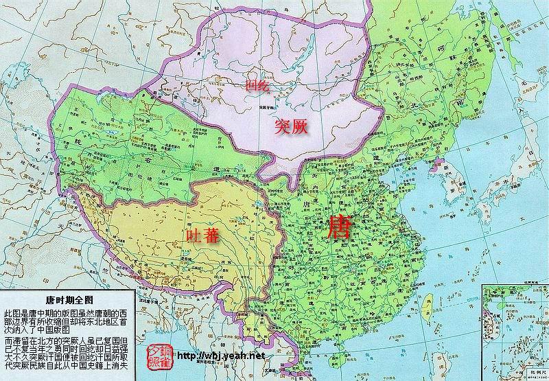 大中华: 战国七雄到清朝时期中国地图