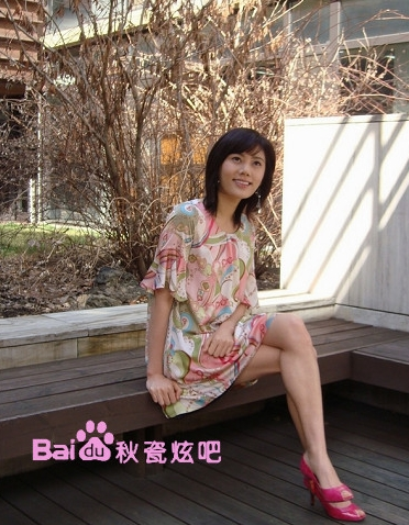 getdd超级美女秋瓷炫25