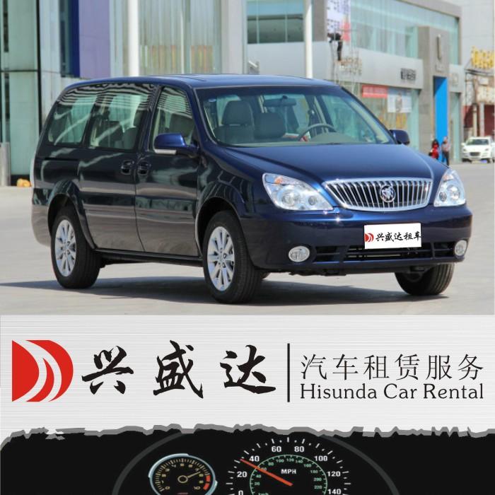 深圳市兴盛达汽车租赁服务有限公司共多少人浏览:1901942  电话
