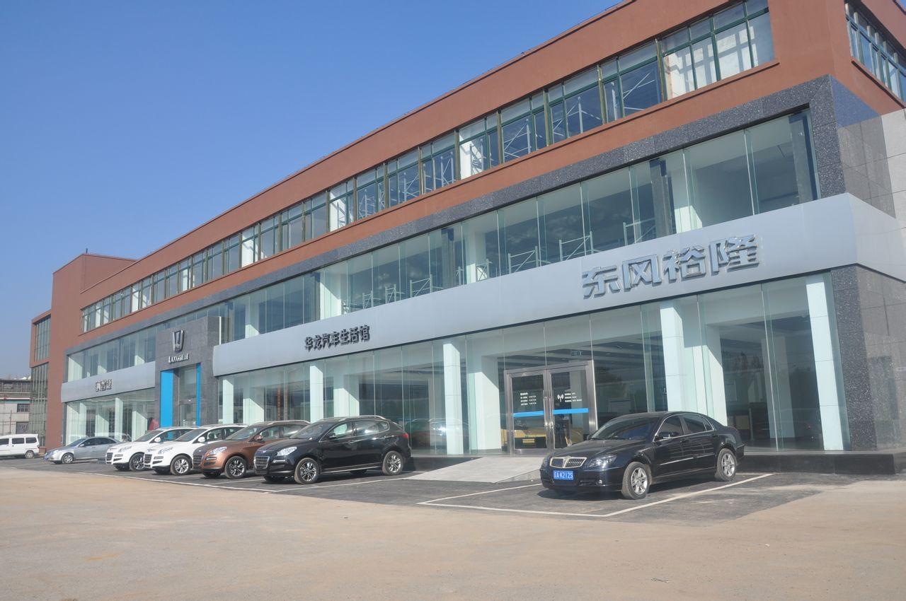 沈阳市大东区医保中心在哪里 沈阳市大东区社保中心在