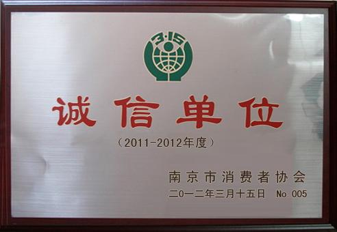 建国男科医院
