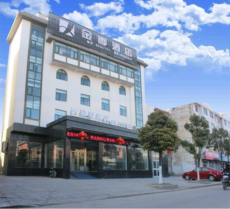 连云港金季酒店