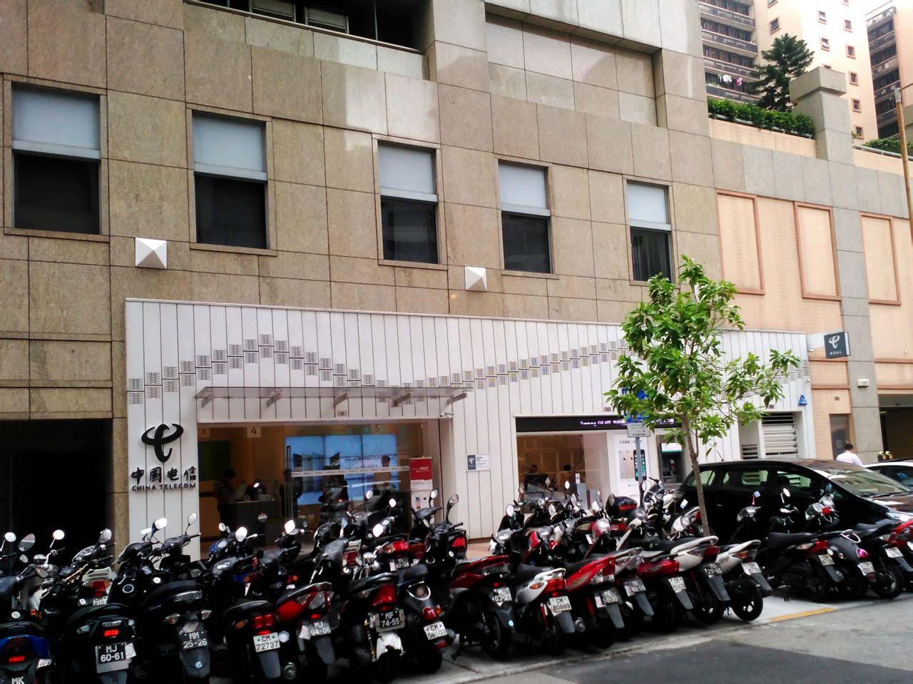 中国电信(澳门)有限公司