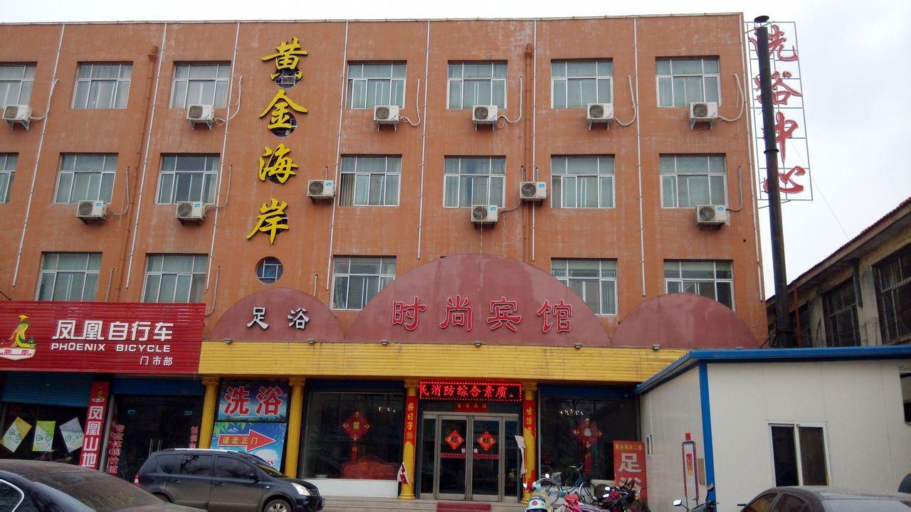 林州黄金海岸商务酒店