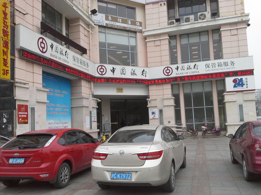 阳路支行_中国银行(上海市谷阳北路支行)