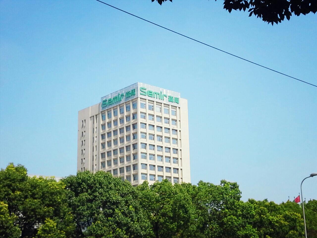 上海森马_森马工业园