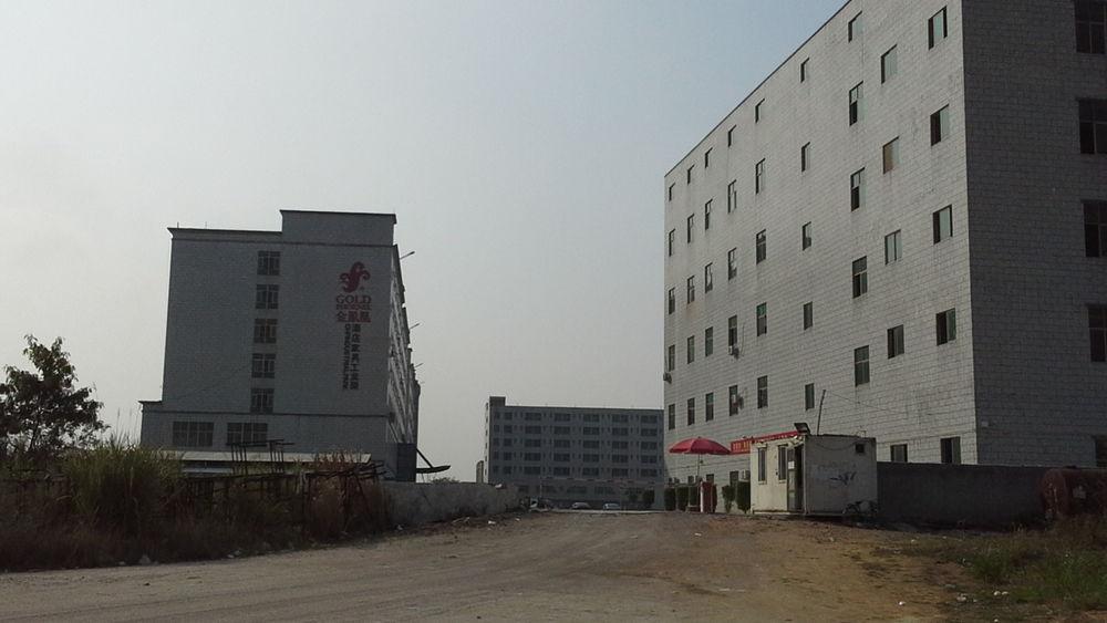 吉安凤凰工业园_金凤凰集团酒店家具工业园