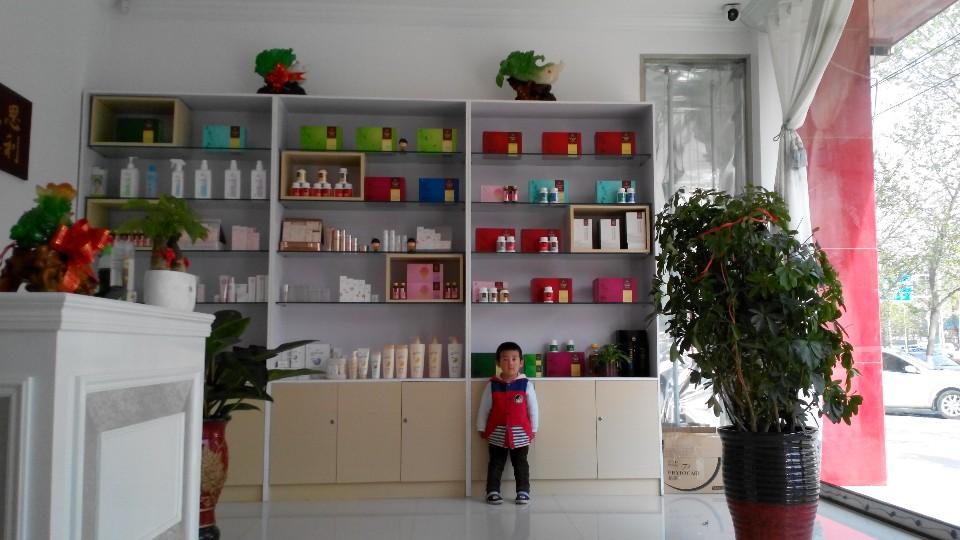 濮阳无限极专卖店(中原路店)110平米三层别墅设计图图片