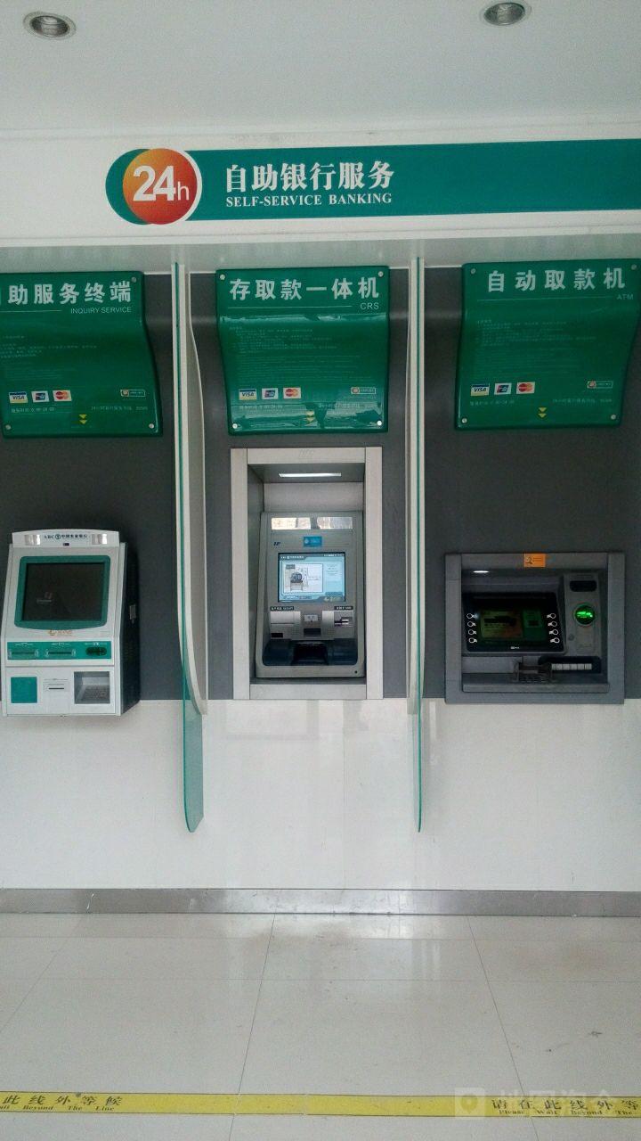 农行哪种�y�*9chy�9io_中国农业银行atm