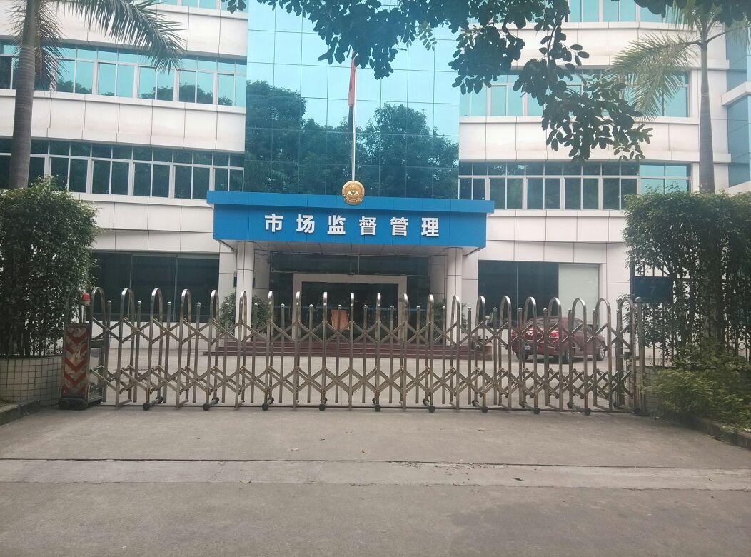北京市场监督管理局密云分局+