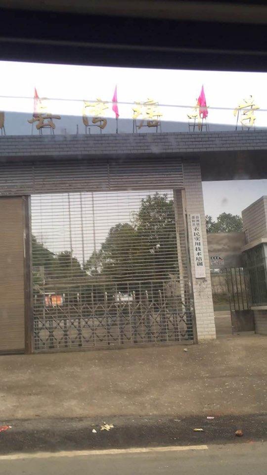 邵阳县谷洲镇湾塘中学初中生现代舞图片