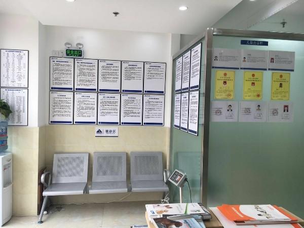 金桉宠物医院