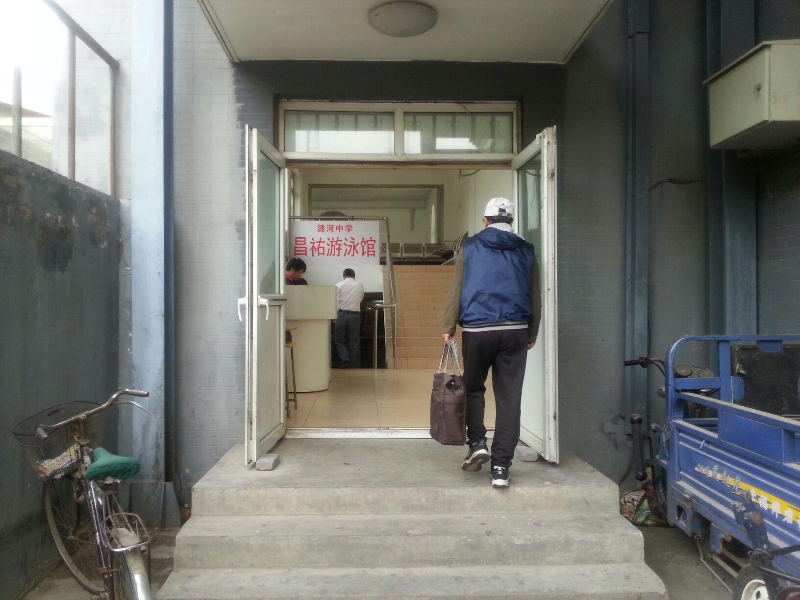 梦幻海洋游泳培训(潞河中学游泳馆店)