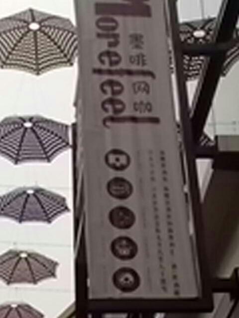 墨啡网咖morefeel(江北万达店)
