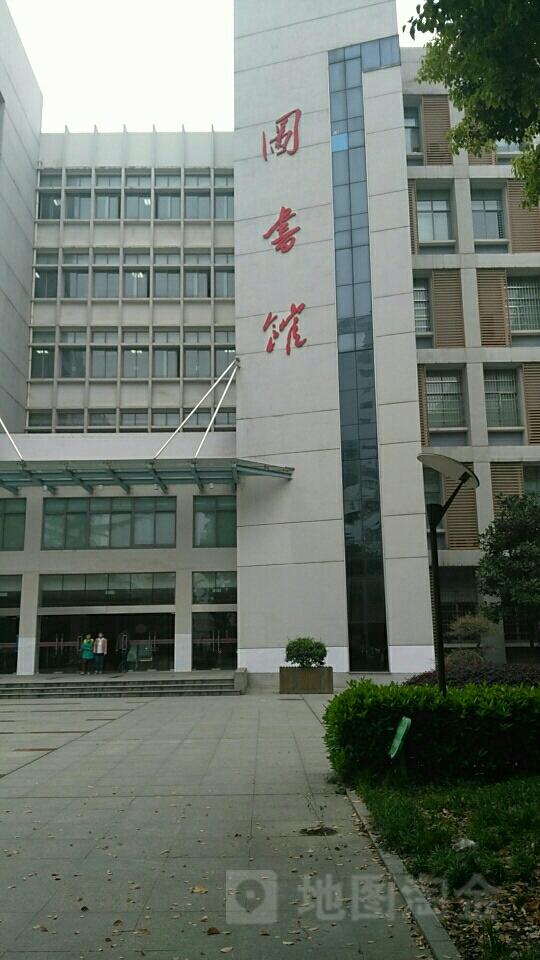 华中科技大学(同济医学院)-图书馆