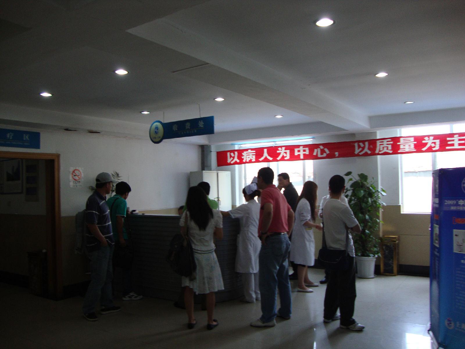 上海江城医院(泌尿外科)--医院曝光台