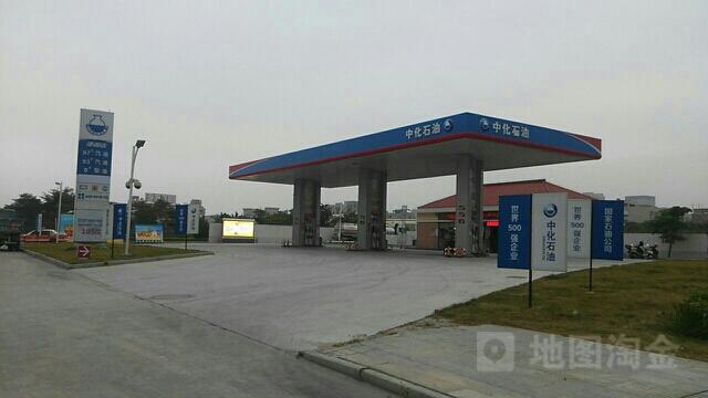 中化石油_中化石油惠安前塘加油站