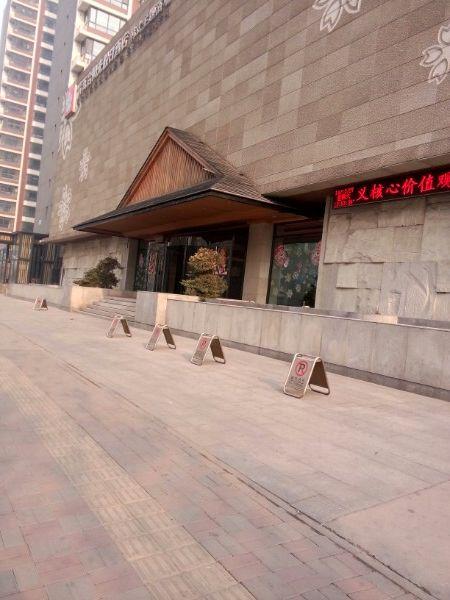 青瓦台阳光假日酒店韩式主题浴场