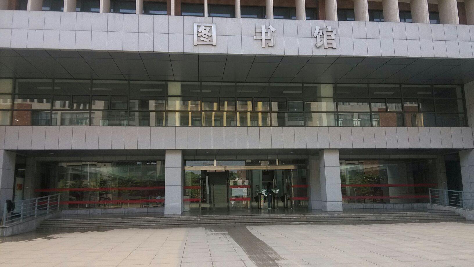 华中科技大学(文华学院)-图书馆