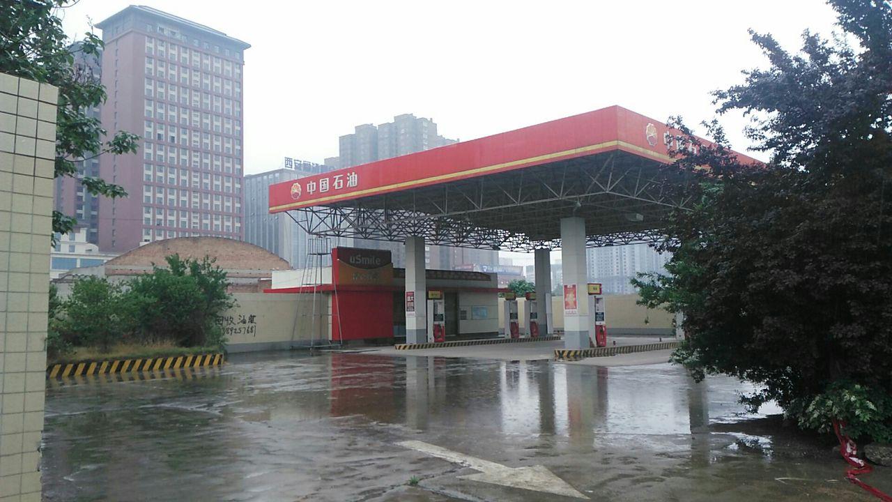 中国石油加油站_中国石油加油站(陕a0040号店)