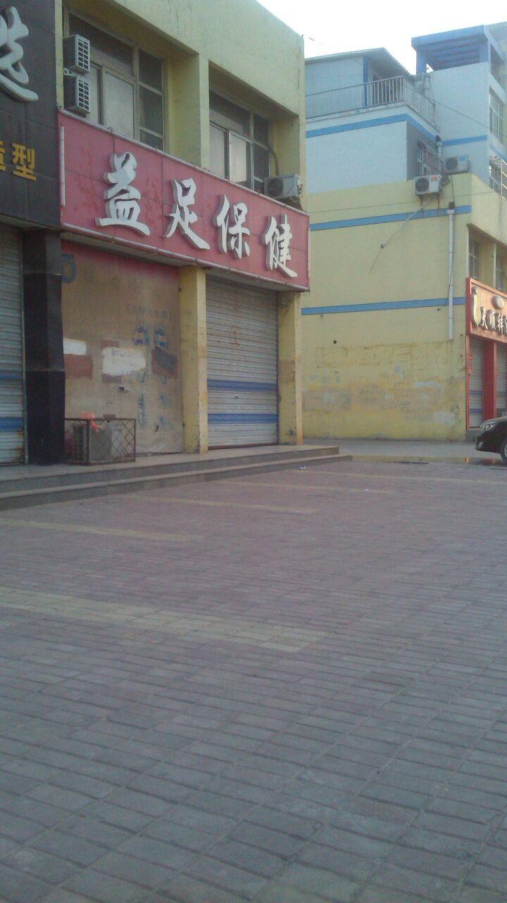 禹城汽车站东100米兴禹宾馆附近WEYVV5还是标致4008好图片