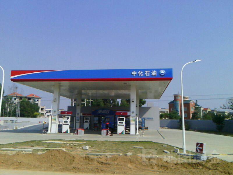 中化石油_中化石油惠安斗尾港加油站