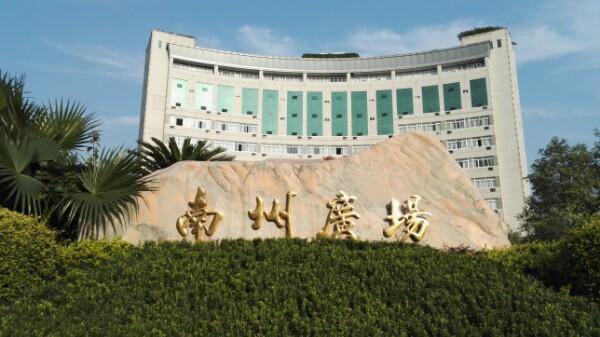 重庆市綦江区人民政府